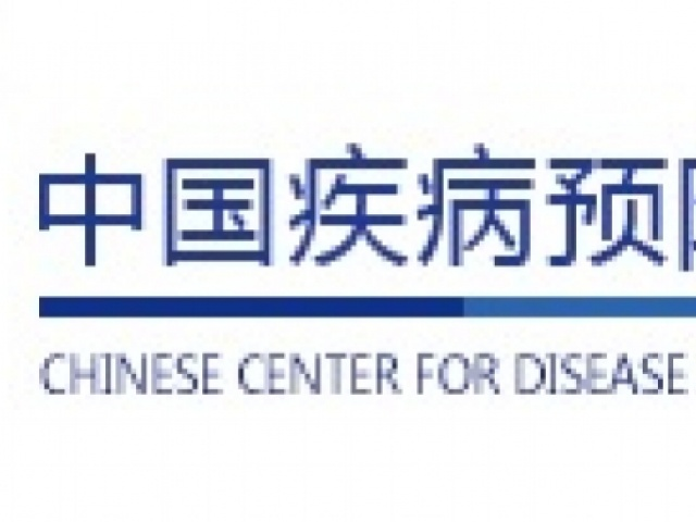 Key Findings From the Chinese Center for Disease Control and Prevention Report