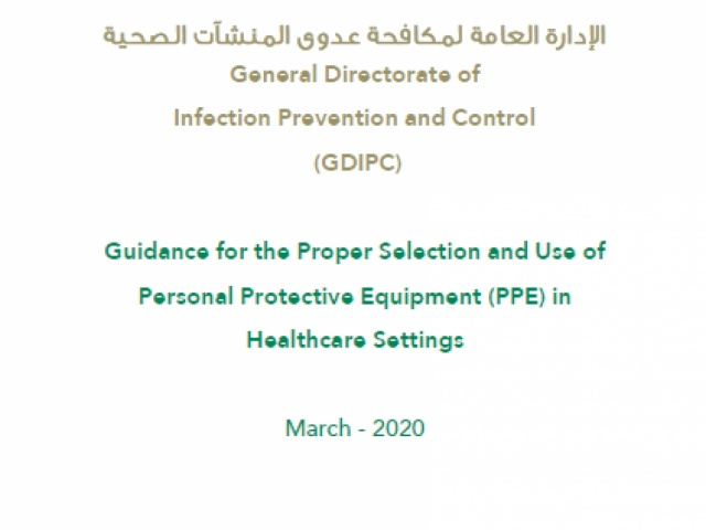 Guidance for the Proper Selection and Use of Personal Protective Equipment (PPE) in Healthcare Settings March - 2020